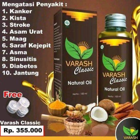Varash Classic